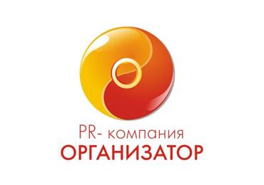 Компания PR-КОМПАНИЯ «ОРГАНИЗАТОР» стала партнёром Международной специализированной выставки индустрии гостеприимства «HoReCa – Юг- 2020»