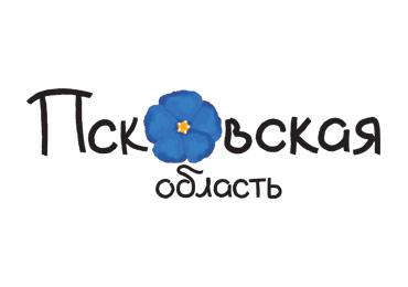Псковская область впервые примет участие на форуме SIFT 2020 !