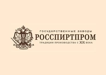 Юбилейный форум «ПИВО-2021» пройдет при поддержке АО «Росспиртпром» .