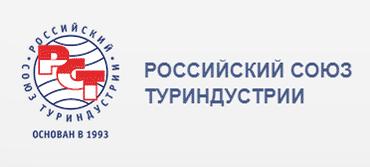 Ростуризм продлил срок предоставления туроператорами финансовой отчетности
