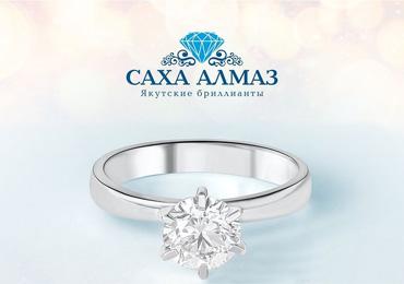 Компания «САХА-АЛМАЗ» – спонсор ежедневного розыгрыша сертифицированного якутского бриллианта среди покупателей на Юбилейной  выставке «ИнтерЮвелир-2021»!