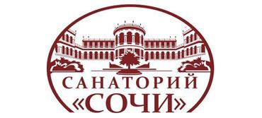 Мы приветствуем наших новых информационных партнёров - ФГБУ «Объединенный санаторий «Сочи» Управления делами Президента Российской Федерации