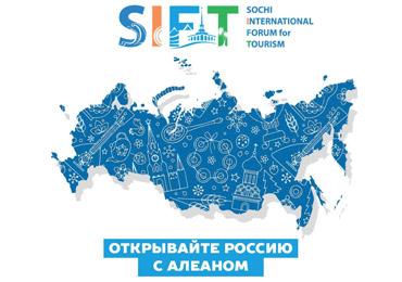 Координатор деловой программы Турфорума  SIFT – туроператор «Алеан» открыл онлайн-школу!