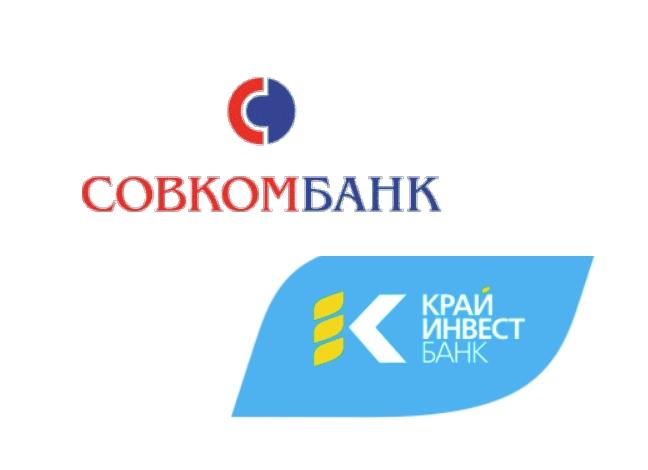 Ведущие банки: Крайинвестбанк и Совкомбанк примут участие в Ярмарке Недвижимости с 28 по 29 сентября
