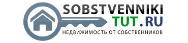 Новый информационный партнер Ярмарки недвижимости в Сочи - портал SobstvennikiTUT - доска объявлений по недвижимости от собственников