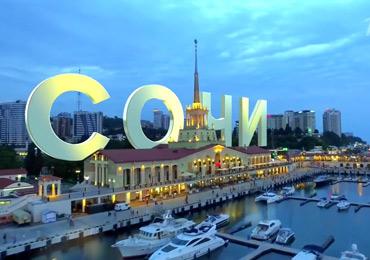 С Днём рождения, любимый город!