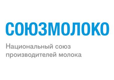 «СОЮЗМОЛОКО» выступит в рамках деловой программы на выставке «Продукты питания» в режиме онлайн