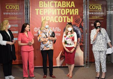 Итоги выставки «Территория красоты - 2021» и Фестиваля народных мастеров