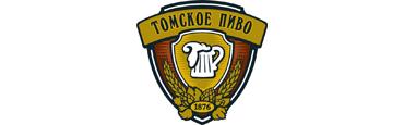 ОАО Томское пиво – традиционный партнер вечернего приема ПИВО 2020 в Сочи!