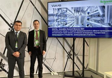 В рамках деловой программы форума «ПИВО-2021» 18 мая пройдёт семинар от компании VEKAS