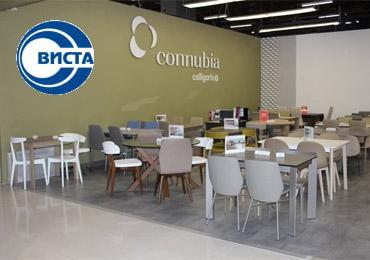 Компания «ВИСТА» г. Москва присоединилась к работе Международной специализированной выставки индустрии гостеприимства «HoReCa-Юг - 2020».