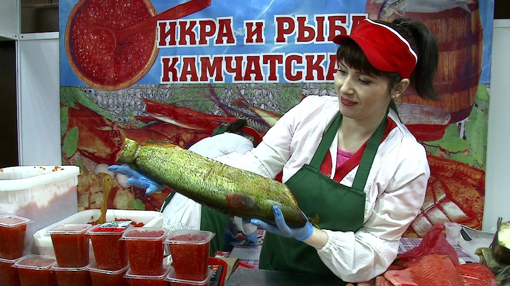 В Сочи привезли «Икру и рыбу камчатскую»