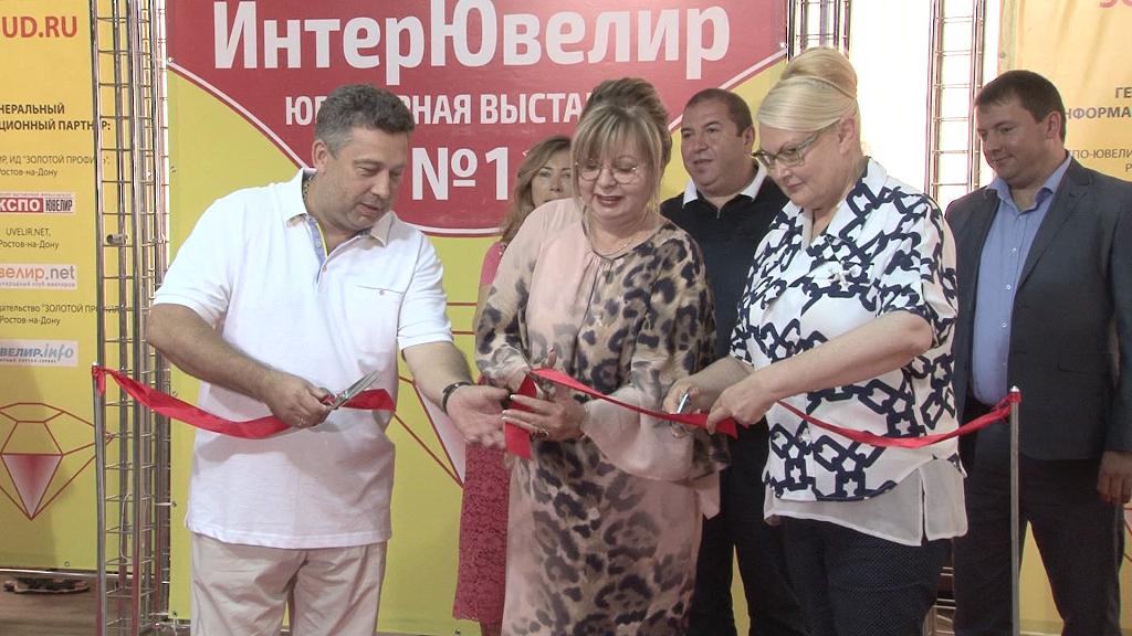 Золото, бижутерия и антиквариат: в Сочи открылась выставка «ИнтерЮвелир»