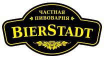 Логотип компании: Частная пивоварня «BierStadt»