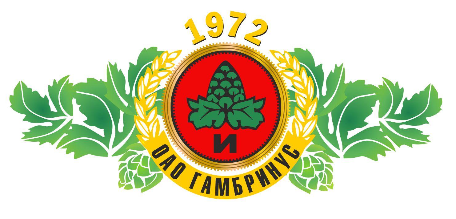 Логотип компании: ОАО «Гамбринус»