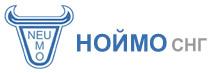 Логотип компании: «НОЙМО СНГ» ООО, Москва, Россия