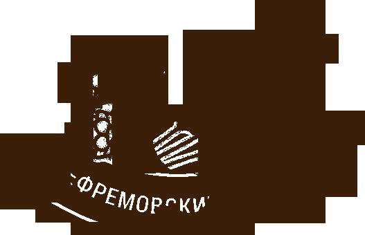 Логотип компании: ООО «ТУЛЬСКИЙ СОЛОД»