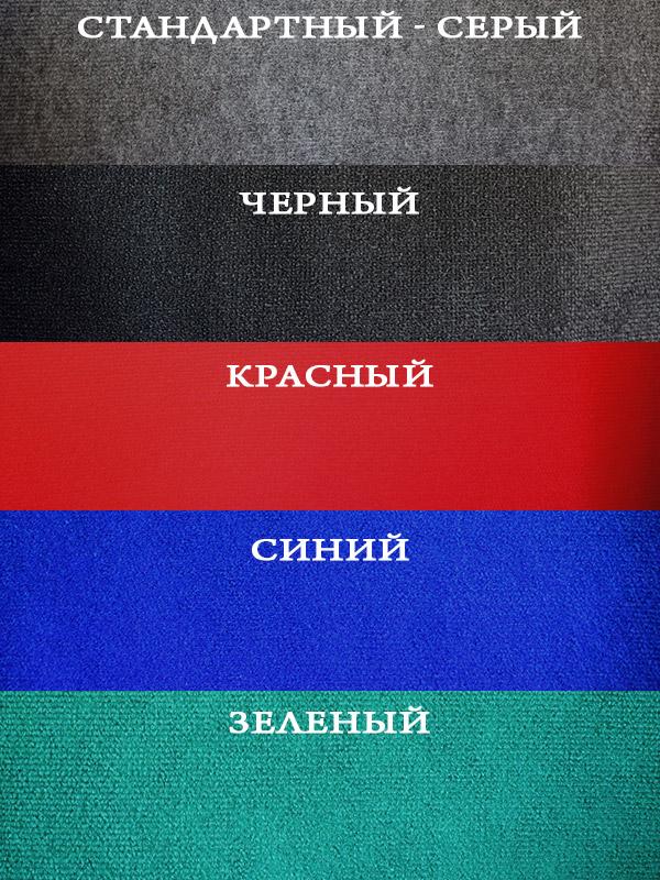 Напольное ковровое покрытие