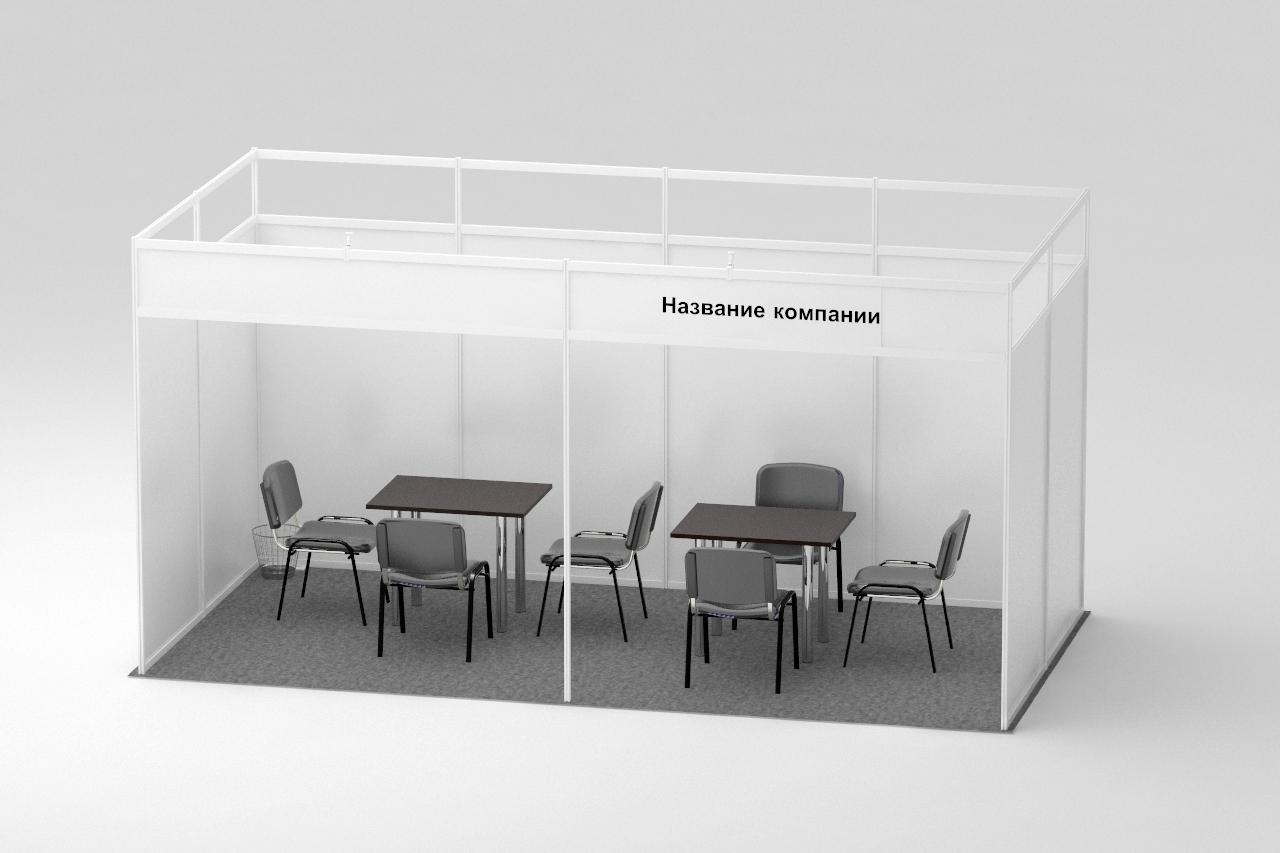 Стенд 12 кв.м. линейный офис - 2,4х4,8 м.