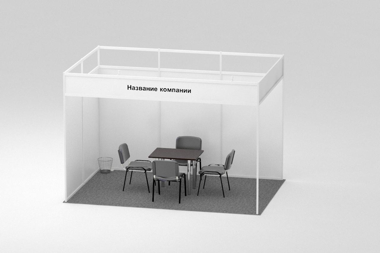 Стенд 9 кв.м. угловой офис - 2,4х3,6 м.