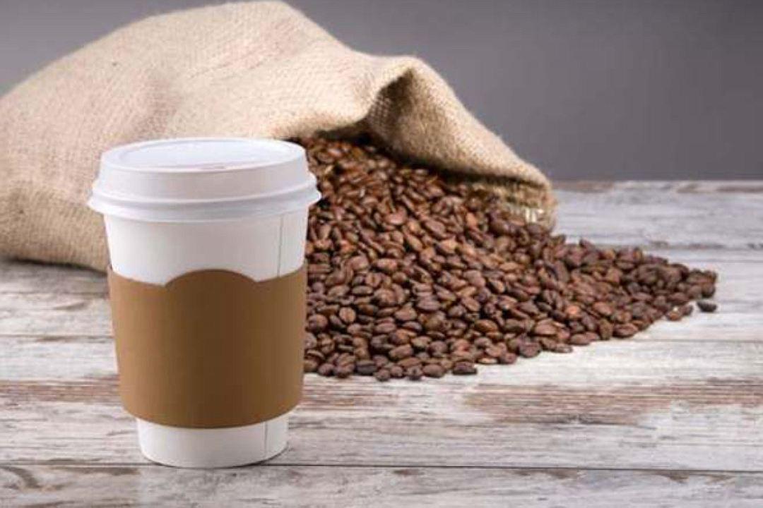 Кофе в зернах (с пласт. стаканами)