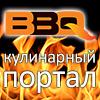 Журнал «BBQ»