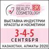 Beauty Expo 2020 Алматы -Выставка красоты в Алматы, 2020, 3-5 сентября