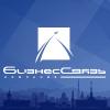 Цифровые технологии связи в Сочи - Компания Бизнес-Связь г. Сочи