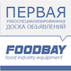 Foodbay - международная информационно-торговая площадка, охватывающая всю пищевую отрасль.