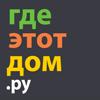 Недвижимость Краснодара и Краснодарского края – ГдеЭтотДом.РУ
