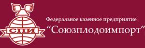 ФГУП «ВО Союзплодоимпорт»