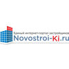 Предлагаем вам самый полный каталог новостроек Краснодара на одном сайте. Отзывы, цены, планировки, этапы строительства