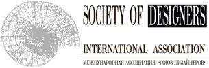 Международная Ассоциация «Союз дизайнеров»