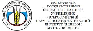 ВНИИПБТ- филиал ФГБУН