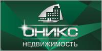 Купить недвижимость в Сочи: квартиры в новостройках, коммерческая недвижимость, дома и коттеджи, замельные участки.