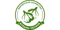 Кубань-Чеснок, фермерское хозяйство