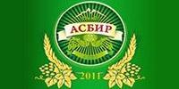 АПБЗ «АСБИР» – Живое пиво в кегах в Краснодаре и Республике Адыгея