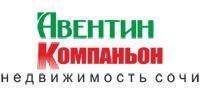 ООО Авентин и Компаньон. Недвижимость Сочи