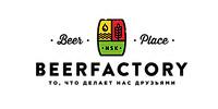 «BEERFACTORY» Пивоварня-ресторан-бар, ООО «Имидж Фуд», Новосибирск, Россия