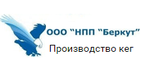 «БЕРКУТ» НПП» OOO, Новосибирск, Россия