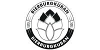 Bierburgkuban. Производство пива в кегах, ПЭТ, бутылках.