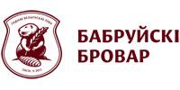 «БОБРУЙСКИЙ БРОВАР» ЗАО, Бобруйск, Беларусь