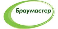 «БРАУМАСТЕР» ООО, Москва, Россия