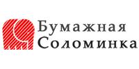 Бумажнаясоломинка.рф — Производство бумажных соломинок