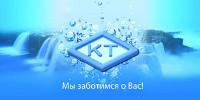 «КРИСТАЛЛ-ТЕРЕК» ООО, Терек, Россия