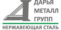 Каталог нержавеющего металлопроката ООО Дарья-Металл-Групп