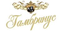 «ГАМБРИНУС» ООО, Ставрополь, Россия