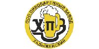 «Пивоваренный завод ХАДЫЖЕНСКИЙ» ООО, Хадыженск, Россия