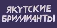 КАСТИНГ ХАУЗ