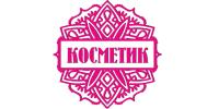 Оборудование для косметолога: доступные цены, купить профессиональное оборудование аппаратной косметологии в интернет-магазине «Косметик»